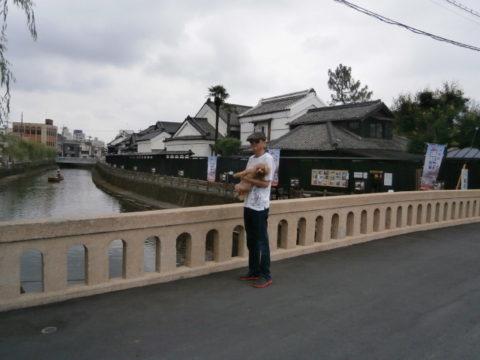 巴波川と蔵の街遊覧船乗り場
