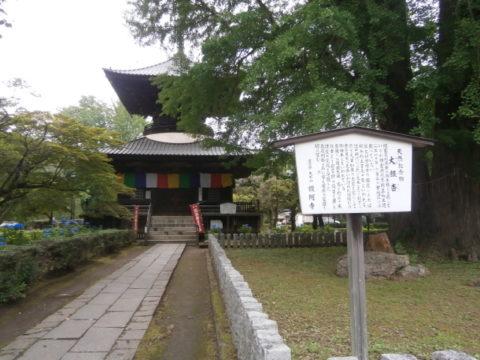 多宝塔(県指定文化財)
