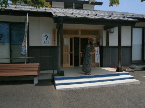 田島弥平旧宅案内所玄関