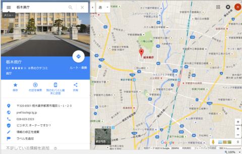 googlemap10メニュー