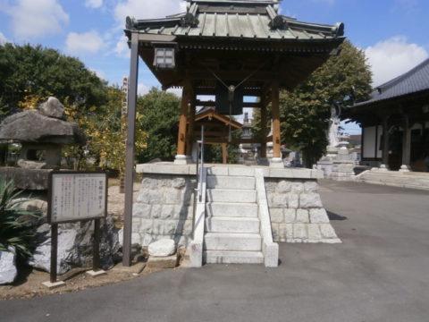 茨城県指定文化財銅鐘
