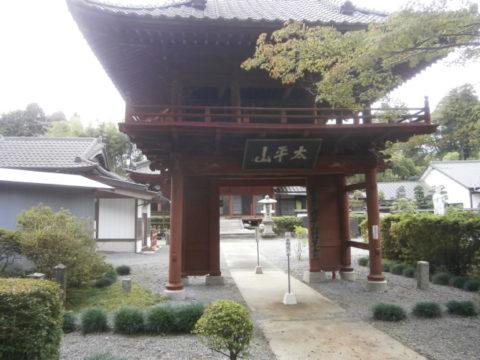 鶏足寺山門