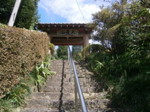 市貝町昌雲寺の山門