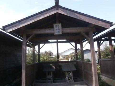 雷神社、三島神社