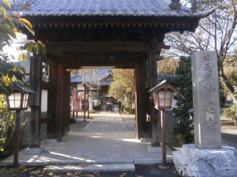妙建寺山門