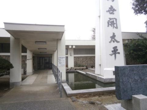 鈴木貫太郎記念館入り口2