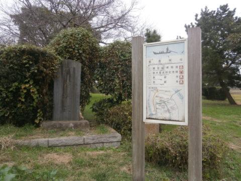 関宿城跡石碑