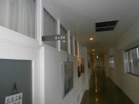 保田小学校廊下