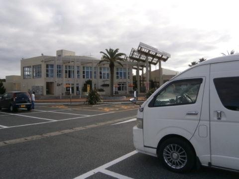 館山市道の駅南房パラダイス