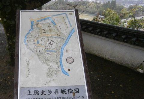 大多喜城全景図