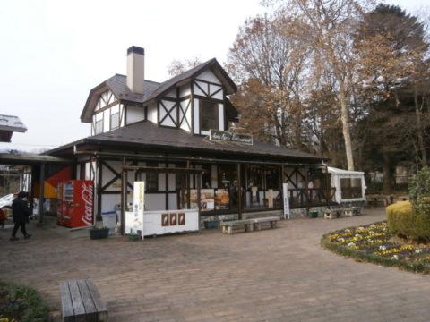 道の駅明治の森ファームレストラン
