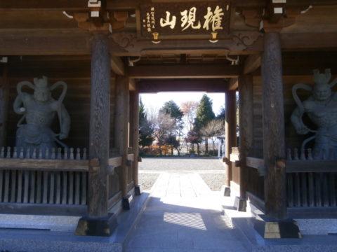 宝泉寺山門