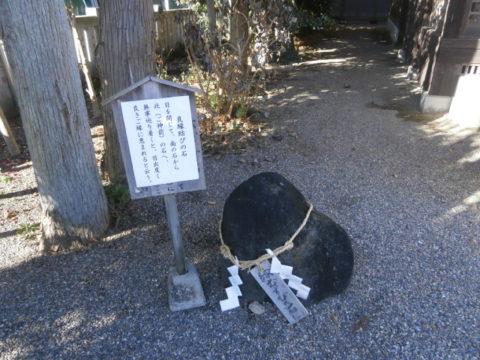 芳賀町祖母井神社良縁結びの石