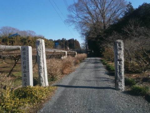 芳賀町来迎寺石碑