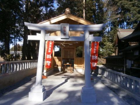 薬師寺八幡神宮祖霊舎
