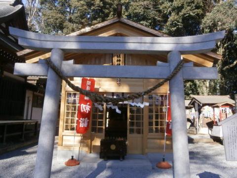 薬師寺八幡神宮八坂神社