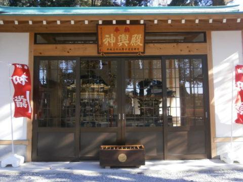 薬師寺八幡神宮神輿殿