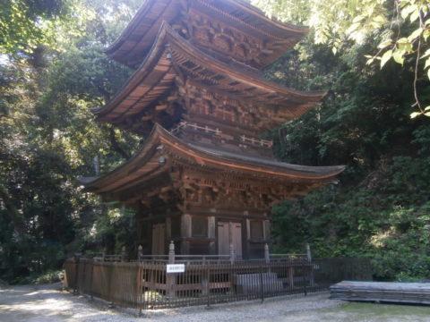 小山寺三重の塔