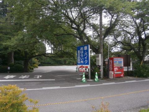 バイク神社入り口