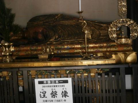 木像日本一の涅槃像