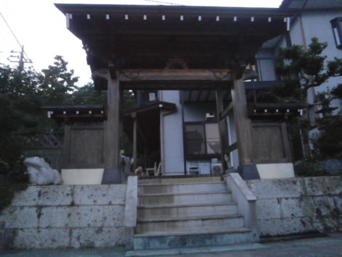 kazu家四つ足門