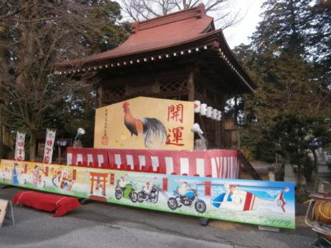 バイク神社の安住神社神楽殿