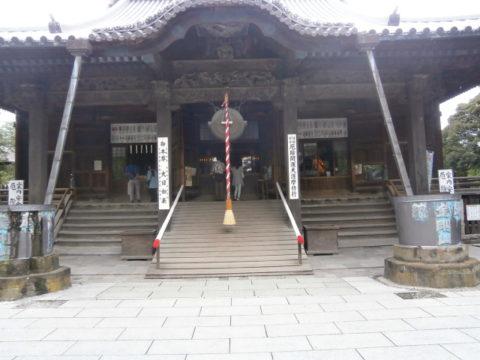 鑁阿寺本堂(国宝)