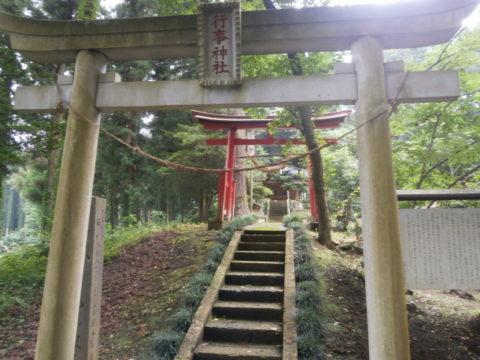 亀の子古墳と行事神社