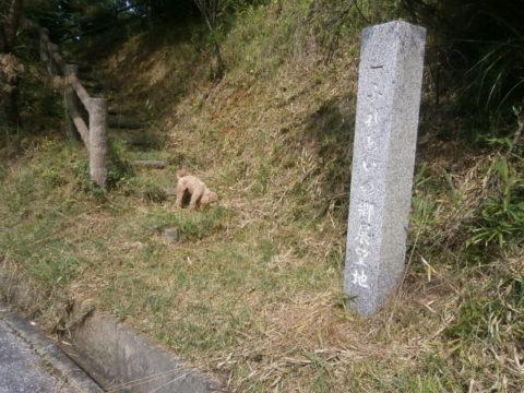 ふれあいの里の展望地の碑