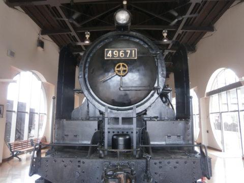 SL49671号