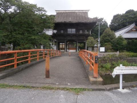 行屋川の赤い橋
