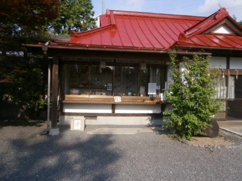 鹿島神社の社務所