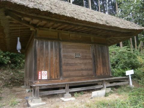 仏の山峠朝日堂
