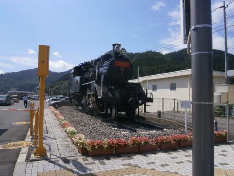大子駅のSL
