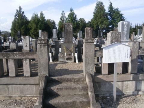 二宮金次郎墓所