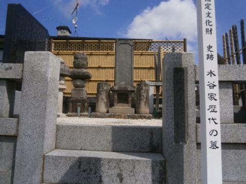 水野谷家の歴代の墓
