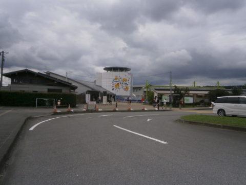 道の駅喜連川