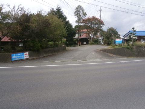 オートキャンプ那珂川ステーション入り口