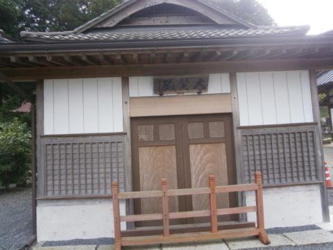 鶏足寺大覚殿