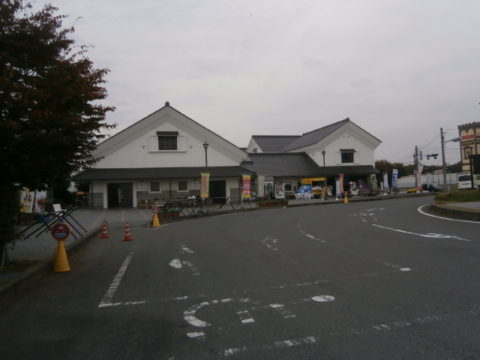 道の駅境町観光物産館