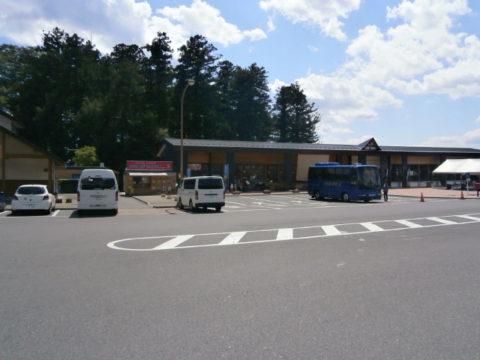 道の駅ばとう物産館レストラン
