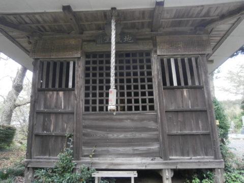 益子町安善寺地蔵堂