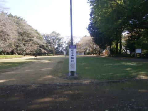 塚田西曲輪跡