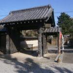 莊定寺黒門