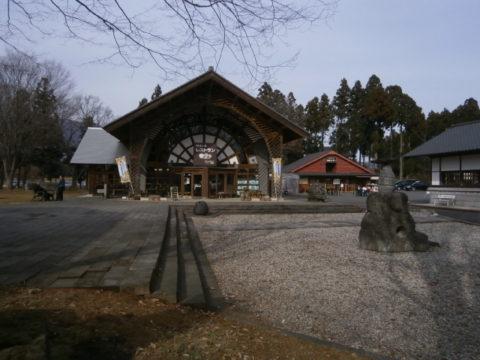 道の駅那須高原友愛の森レストラン