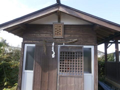 八坂神社、十二社神社、鹿島神社