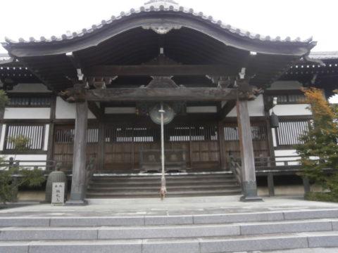 八千代町新長谷寺