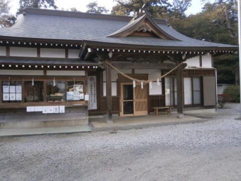 結城市諏訪神社社務所
