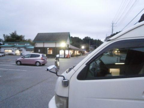 道の駅ながら駐車場内