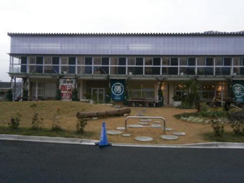 道の駅保田小学校1